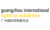 GuangZhou International Lighting Fair 2011