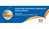 Hong Kong International Lighting Fair 2012 (Spring Edition)