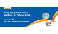 Hong Kong International Lighting Fair 2012 (Autumn  Edition)