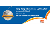 Hong Kong International Lighting Fair 2011 (Autumn  Edition)