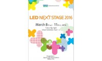 LED NEXT STAGE JAPAN 2016