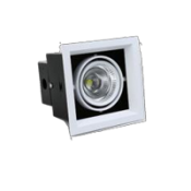 LED Bean Gall Lights 8W Square -Recessed